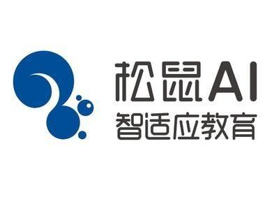 松鼠AI出席Developer Week开发者大会,详解AI自适应学习平台背后的核心技术