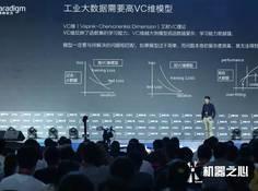 第四范式首席研究科学家陈雨强:机器学习模型,宽与深的大战
