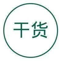 爱奇艺深度学习云平台的实践及优化