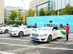 文远知行L4级自动驾驶车队正式在安庆市开放试乘预约,年底扩大至100辆