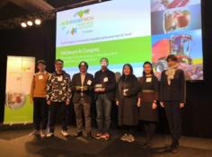 腾讯初探AI+农业,获国际AI温室种植大赛亚军