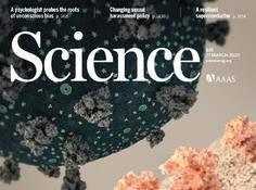 西湖大学「新冠」研究登上Science封面,揭秘病毒进入人体那一刻