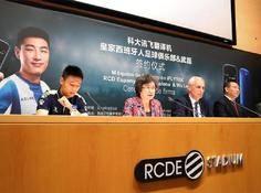 讯飞翻译机签约武磊和西班牙俱乐部,布局跨国文体交流新赛道