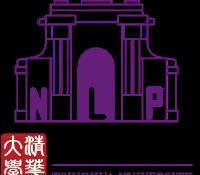 清华大学NLP组年末巨献:机器翻译必读论文列表
