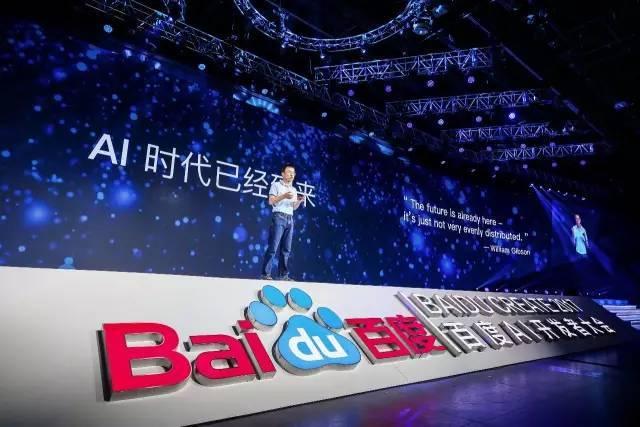 百度宣布All in人工智能:从AI生态到全资收购全亮点集锦