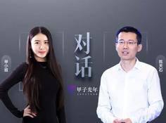 甲小姐对话陈天石:AI芯片市场广阔,寒武纪朋友遍天下   甲子光年
