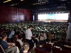 开源技术盛会LinuxCon首次来到中国,大咖齐聚关注业界动态