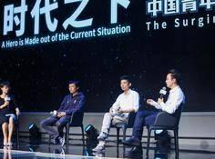 这3个「围炉夜话」的85后技术男, 代表了中国科技圈的新生力量