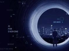 五年落地8千家B端客户,获五家国有银行注资,这家估值20亿美元的AI公司做对了什么?