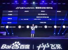 IDC最新报告:百度EasyDL再登中国机器学习平台市场份额首位