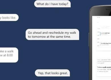 对话即数据流:智能对话的新方法