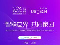 """快仓在WAIC上发布复合机器人  """"手脚并用""""助力全球""""无人工厂""""建设"""