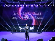 腾讯首席探索官网大为希望用人工智能推进医疗发展