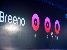 OPPO推出智能助理Breeno:让人工智能覆盖所有场景