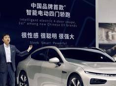 小鹏发布全新智能车型轿跑P7,搭载Xpilot3.0自动驾驶辅助系统