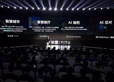 依图科技高调杀入AI芯片领域:人工智能老兵的新想法