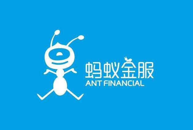 想要突破技术边界的蚂蚁金服,孵化出首个独立运营的科技平台