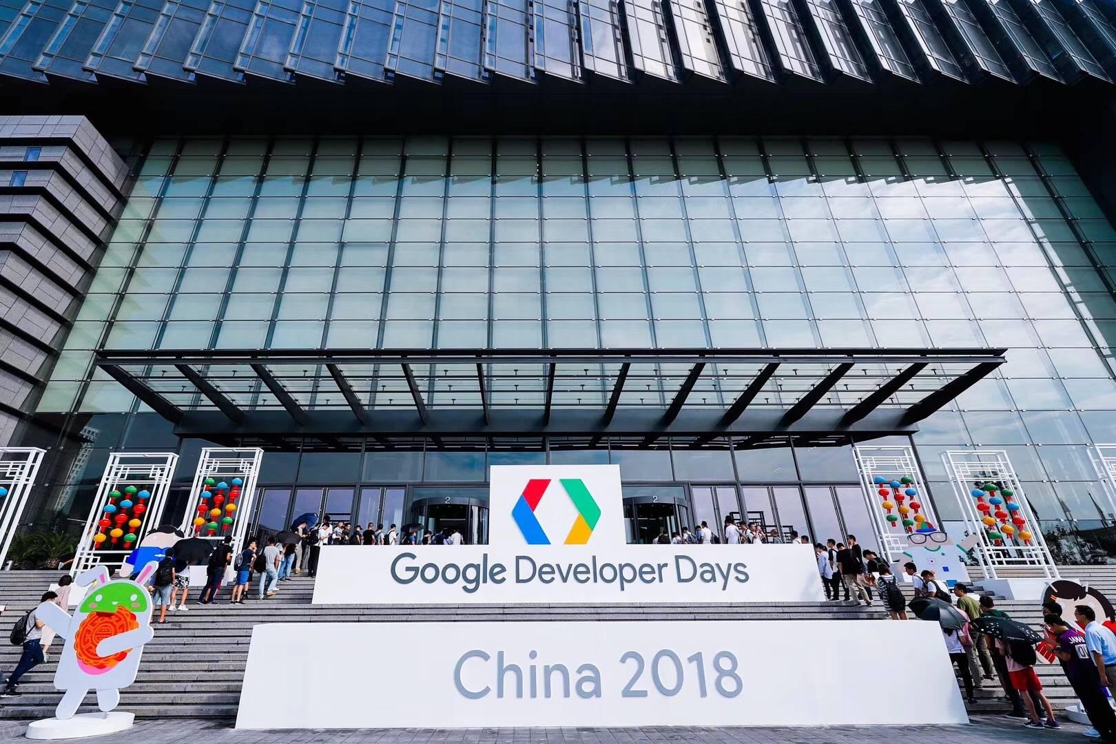 谷歌在用什么吸引热情堪比35度高温的中国开发者?