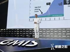 GMIS 2017大会Jürgen Schmidhuber演讲:真正的人工智能会改变一切