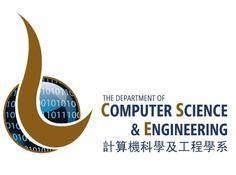 杨瓞仁教授代理港科大CSE系主任,杨强教授期满卸任