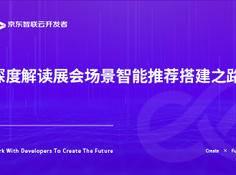第一届「多模态自然语言处理研讨会」精彩回顾(免费获取 PPT)