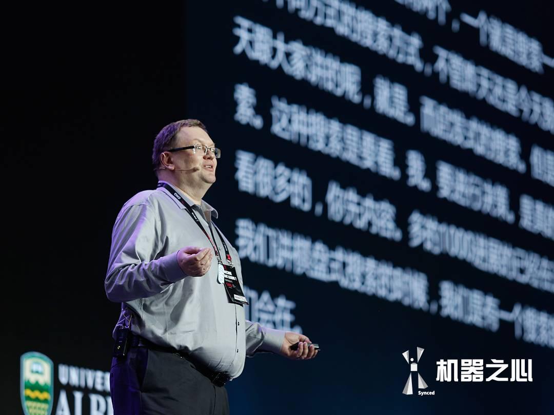 GMIS 2017 Martin Müller演讲:深度学习时代的启发式搜索