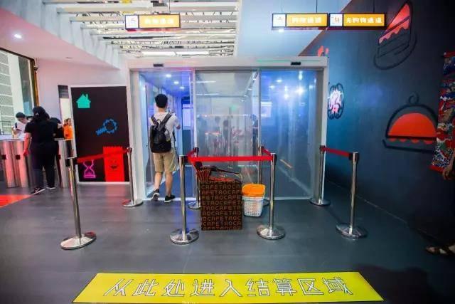 阿里无人零售店现身杭州,智能零售正在成为新风口
