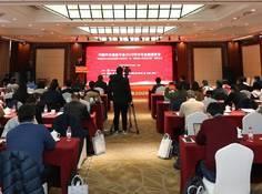 """中国中文信息学会2020学术年会& """"钱伟长中文信息处理科学技术奖""""颁奖大会在京召开"""