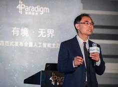 专访|第四范式杨强教授:未来人工智能会让二流科学家失业