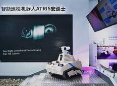 优必选携三款智能巡检机器人开拓安防市场 落地深圳市公安局南山分局