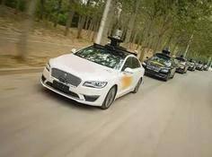 官方「盖章」L3级自动驾驶规模化生产:11个国家部委联合出台《智能汽车创新发展战略》
