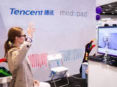 腾讯与Medopad达成战略合作 启动帕金森AI辅诊国际联合研发