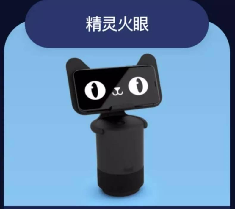 阿里AI Labs竟然发了个「假带屏音箱」, 其醉翁之意早就不在硬件身上