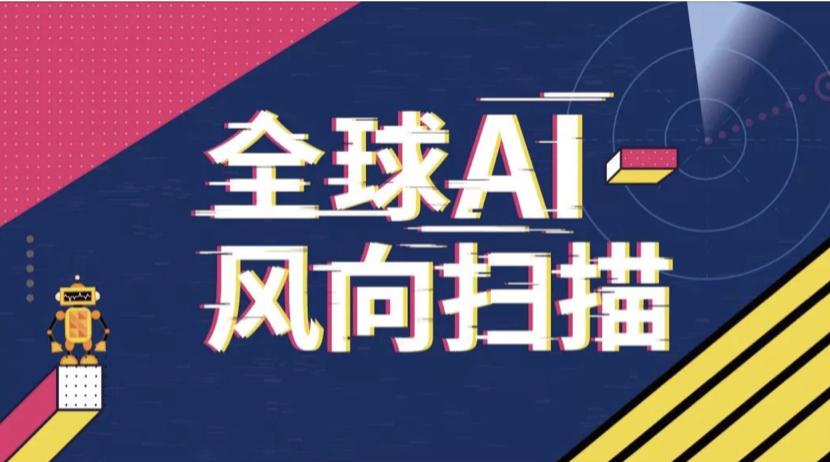 美团想做无人配送整合者,高德要用地图和调度分羹自动驾驶,云计算成谷歌和亚马逊的加速器 | AI Weekly