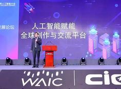 马维英:⼈工智能是字节跳动推进全球化的关键