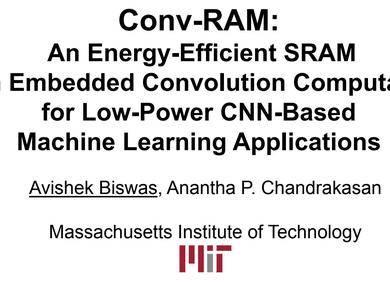 MIT「跨越性」AI芯片解密:真的是颠覆性创新吗?