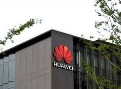 华尔街日报:华为靠硅谷芯片公司崛起