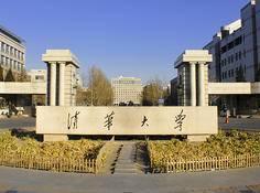清华大学朱文武团队夺冠AAAI 2021国际深度元学习挑战赛