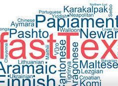 fastText,智慧与美貌并重的文本分类及向量化工具