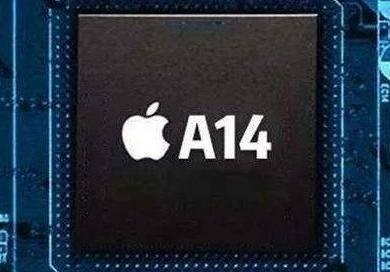 从苹果A14 SoC看AI算力的新摩尔定律
