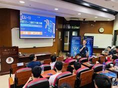 四所中国高校夺冠三大赛道,这场24个国家2500多支队伍角逐的算法竞赛刚刚落幕