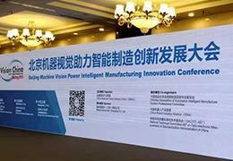 INDEMIND亮相Vision China 2019,AI视觉助力机器人行业发展创新
