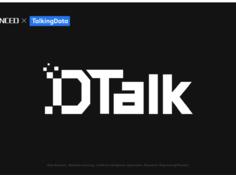 DTalk×斯坦福特别活动 李开复携新书《AI Superpowers》硅谷强势来袭!