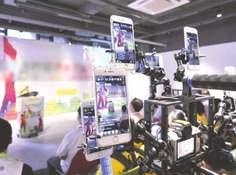步入超高清视频时代视频编码技术的机遇与挑战, AV1时代要来了