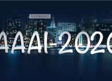 AAAI 2020   基于多任务自监督学习的文本顺滑研究