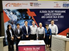 阿里巴巴联手新加坡培养AI博士:助科学从实验室迈进现实