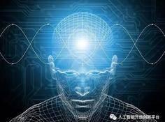 大数据医疗时代的人工智能与隐私保护