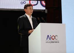 「智领时代,无限可能」——2018AIIA人工智能开发者大会在苏州圆满召开
