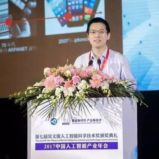 今日头条李磊:机器写作与 AI 辅助创作