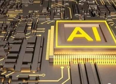 受益政策红利!国产AI芯加速崛起